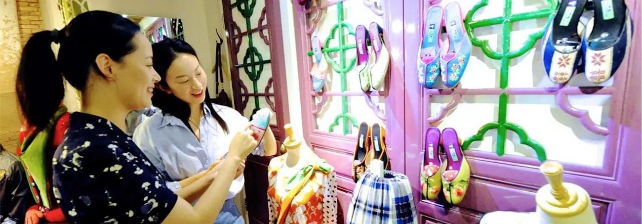 suzhou-cobblers